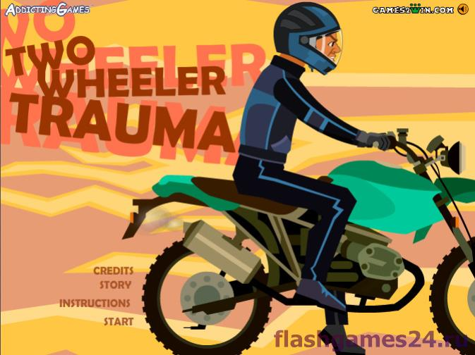 2 Wheeler Trauma