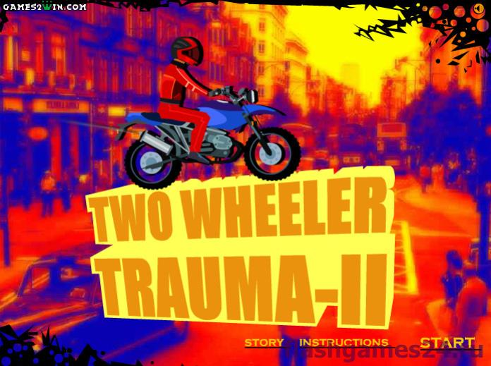 2 Wheeler trauma 2