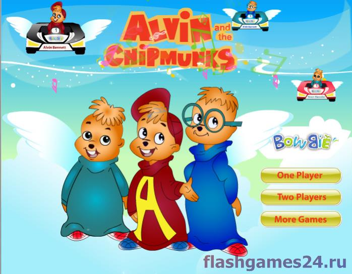 Alvin and cheapmunks