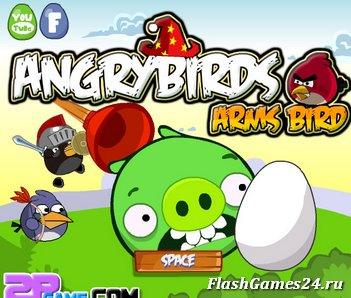 Angry birds arms birds