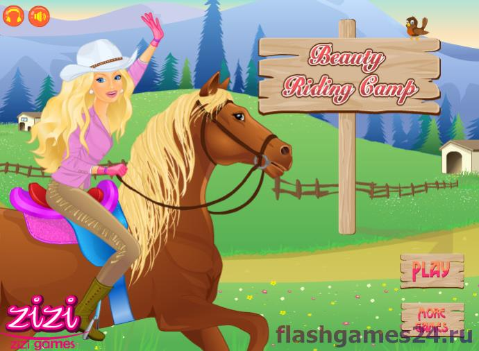 Beauty ridding camp