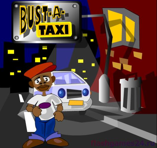 Скриншот к игре Bust a taxi