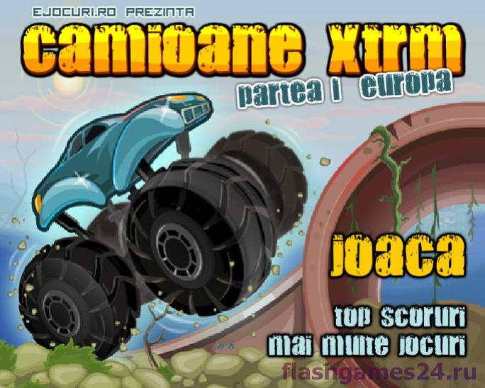 Camioan Extreme