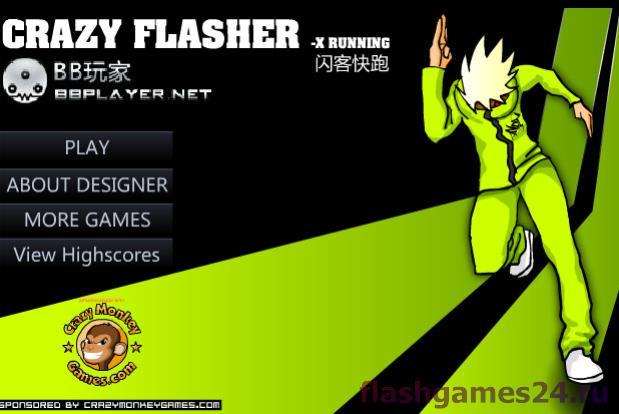 Crazy Flasher X-running