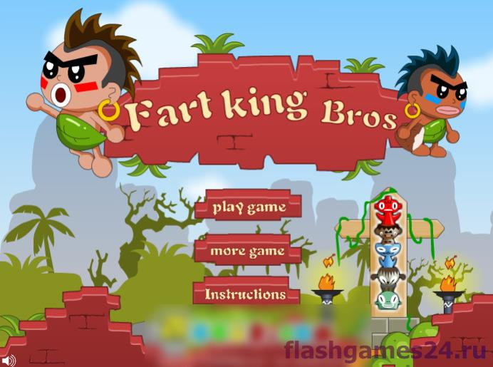 Fart King Bross