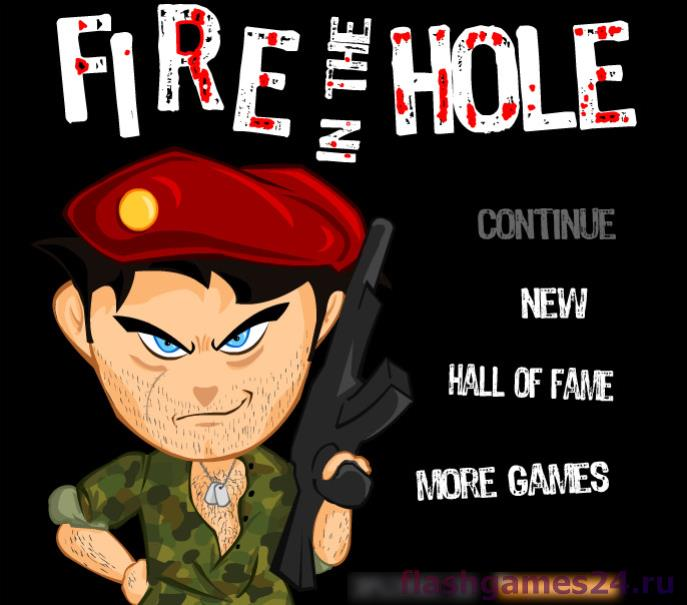 Fire in hole