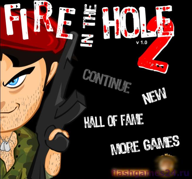 Fire in hole 2