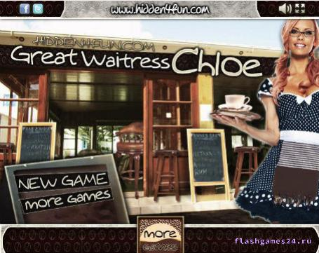 Great waitress chole
