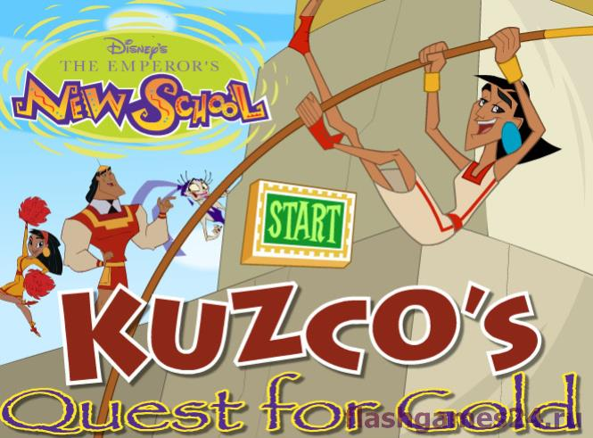 Kuzkos quest for gold