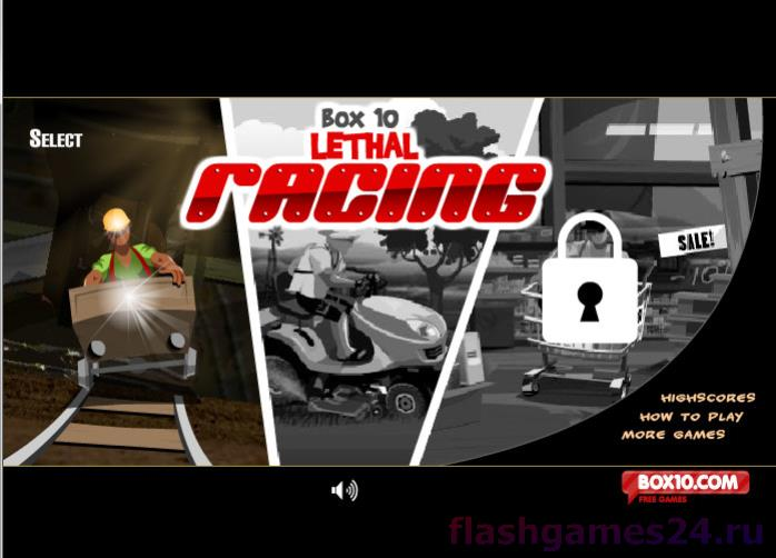 Lethal Racing