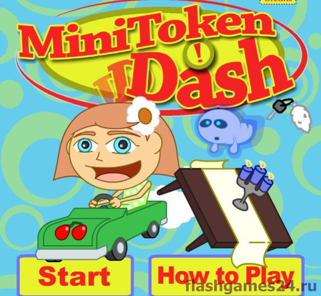 Mini token dash