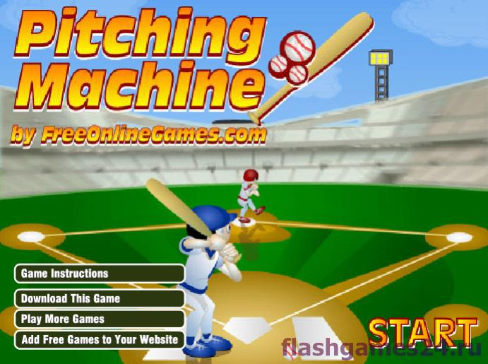 Pitching mashine