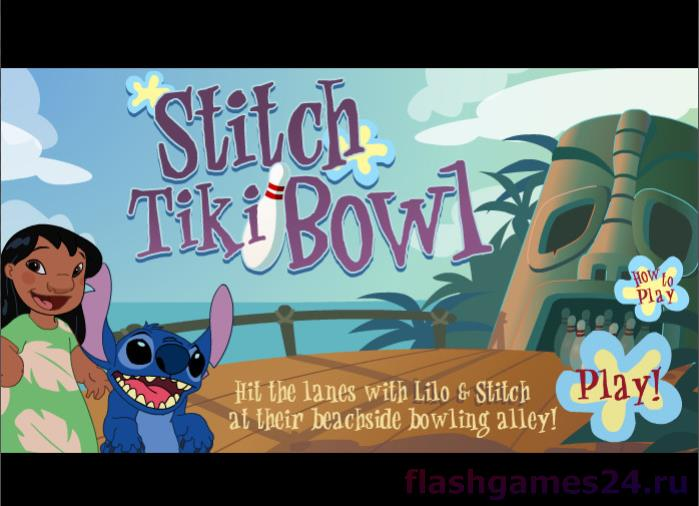Stich Tiki Bowl