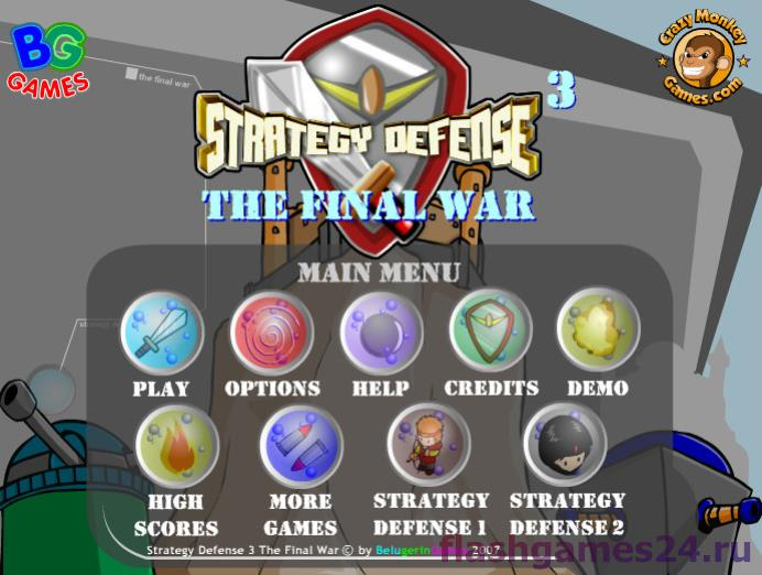 Stratege defense 3