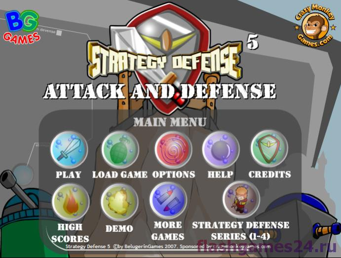 Stratege defense 5