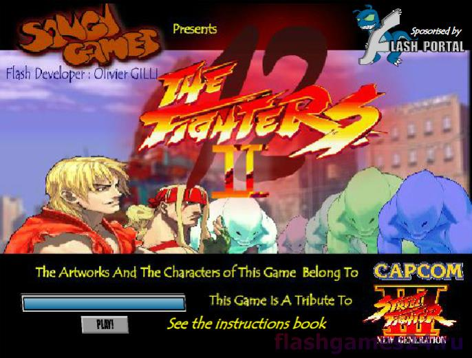 The fighters 2