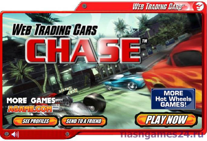 Trading car chase