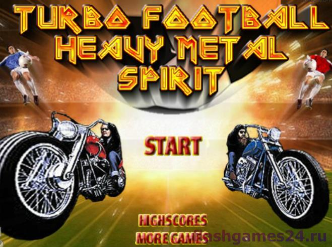 Turbo football heavy metall